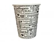 Картонена чаша Kas Coffee line